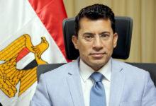 صورة وزير الشباب والرياضة يهنئ بيرميدز بالفوز على حوريا الغيني