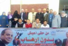 """صورة """"تحيا مصر"""" بلغة الإشارة فى مدرسة بالبحيرة"""