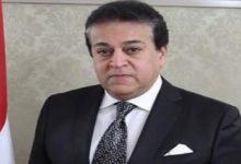 صورة برعاية وزير التعليم العالي.. الندوة المصرية الأمريكية المشتركة تبحث سبل تطوير التعليم