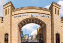 صورة جامعة كفر الشيخ تنتهي من استعدادات امتحان الفرق النهائية