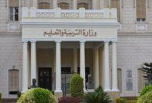 صورة نائب الوزير يكشف موعد انتهاء حصر عجز المعلمين تمهيداً لإعلان التعاقدات