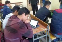 صورة التعليم لطلاب أولى وثانية ثانوى: انتظروا نتيجة الامتحان الإلكترونى خلال ساعات