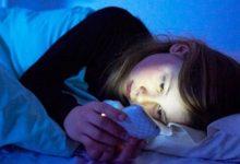 صورة نظارات حديثة تساعد علي النوم لمدمني التكنولوجيا