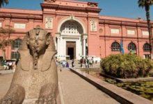 صورة بالفيديو.. في اليوم العالمي للمتاحف.. وزارة الثقافة تفتح متاحفها مجاناً للجمهور
