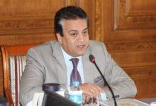 صورة وزير التعليم العالى يعرض مشروع موازنة الوزارة للعام المالى الجديد بمجلس النواب