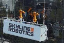 صورة بالفيديو..شاهد روبوت يستخدم لأول مرة في تنظيف الزجاج