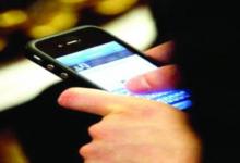 صورة الإفراط فى استخدام مواقع «التواصل الاجتماعى» يسبب هذه المشاكل
