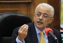 صورة عاجل.. وزير التعليم: سنحرم الطلاب المعتدين على المعلمين عامين