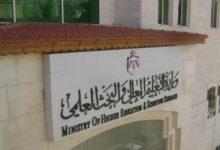 صورة خمس جامعات مصرية ضمن تصنيف شنغهاى الصينى