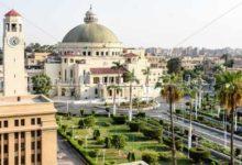 صورة شروط القبول بأقسام كلية الآداب جامعة القاهرة