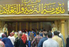 """صورة تنفيذ مبادرة """"مصر ام الدنيا"""" بمدارس البحيرة"""