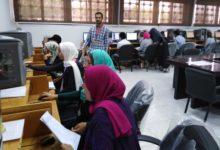 صورة تفاصيل التدريب الصيفي لطلبة الجامعات بالبنك العربي لمدة 4 أسابيع
