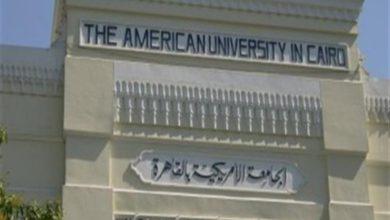 صورة الجامعة الأمريكية تصدر كتابا عن أبرز 100 مسجد حول العالم بينهم الجامع الأزهر