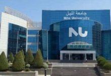 """صورة """"النيل الأهلية """" تنظم أول مسابقة في المعلوماتية الحيوية غدا السبت"""