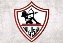 صورة الزمالك يهزم المقاصة ويصعد لنصف نهائي كأس مصر