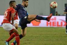 """صورة بيراميدز يقصي الأهلي من كأس مصر بهدف"""" تراوري"""""""