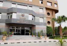 صورة ننشر خطوات الكشف الطبى للطلاب الجدد للمرشحين لجامعة حلوان