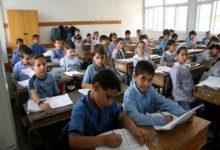 صورة تعليمات رسمية بارتداء الكمامات في الإدارات التعليمية والمدارس بسبب كورونا