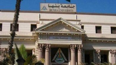 صورة الأعلى للجامعات يوافق على بدء الدراسة في كلية العلاج الطبيعي ببنها