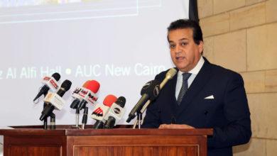 """صورة الاتحاد الرياضي للجامعات يتبرع بـ """"50"""" ألف جنيه لصندوق تحيا مصر"""