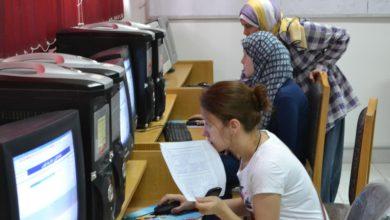 صورة لطلاب المرحلة الثالثة تعرف على شروط التحويل الإلكتروني بين الكليات