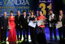 صورة انطلاق مهرجان الإسكندرية السينمائي لدول البحر المتوسط  اكتوبر المقبل