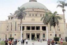 صورة جامعة القاهرة تعلن تدريس مقرر ريادة الأعمال بدءا من العام الدراسي 2019-2020