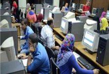 صورة اعلان نتائج شهادات المعادلات العربية للقبول بالجامعات المصرية