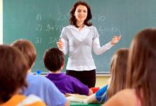 صورة تعرف علي صفات المعلم الناجح وطريقة التدريس النموذجية