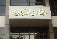 صورة القضاء الإدارى يقضى بتأييد نظام «التابلت» بالثانوية العامة