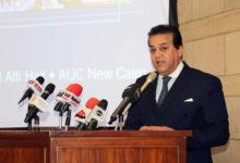 """صورة تعرف على حصاد وزارة التعليم العالى لتطوير منظومة الطلاب الوافدين فى إطار مبادرة """"ادرس فى مصر"""""""