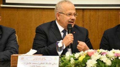 صورة جامعة القاهرة تعلن  إكتمال خطة  تحولها إلى جامعة ذكية من الجيل الثالث