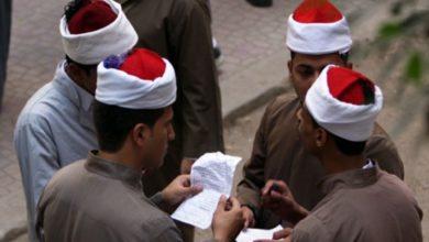 صورة لطلاب الأزهر…مواعيد البرامج التعليمية على التليفزيون المصرى
