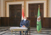 صورة تعرف على قسم الجولوجيا بكلية العلوم جامعة القاهرة