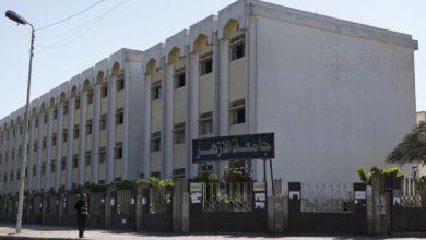 صورة وفاة طالبة في جامعة الأزهر  بسبب حادث سيارة