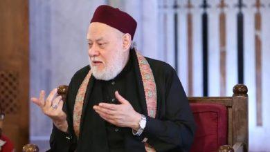 صورة علي جمعة : يوم 10 ذي الحجة أتم الله فيه الدين لسيدنا محمد