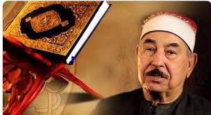 صورة الشيخ الطبلاوي.. رحيل صاحب الحنجرة الذهبية