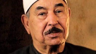 صورة نقابة القراء تنعي وفاة الشيخ الطبلاوي