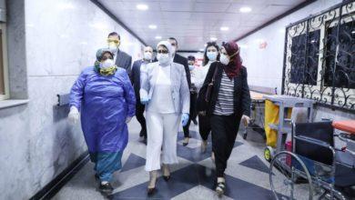 صورة الصحة تكشف نسبة الشفاء داخل مستشفيات عزل كورونا