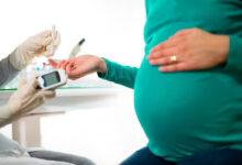 صورة للسيدات.. تعرفي على أفضل الوسائل الآمنة لمنع الحمل