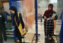 صورة جمعية أصحاب المدارس الخاصة بالجيزة تشيد بجهود التربية والتعليم في امتحانات الثانوية العامة 2020