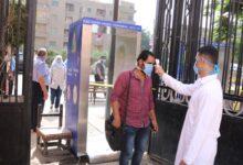 صورة جامعة الفيوم تشدد على الإجراءات الوقاية ضد كورونا خلال امتحانات الفرق النهائية