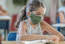 صورة دراسة جديدة تؤكد: الأطفال أقل عرضة للإصابة بكورونا