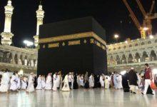 صورة السعودية تسمح بأداء العمرة من داخل المملكلة في 4 أكتوبر