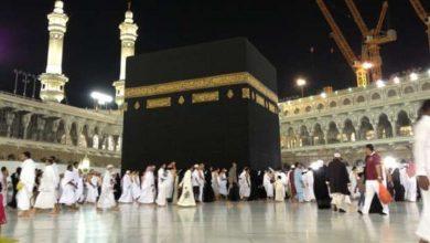 صورة السعودية تعلن عن موعد عودة العمرة