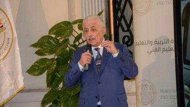 صورة وزير التعليم :رحلة تطوير التعليم في مصر تهدف إلى تغيير المنظومة بأكملها