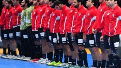 صورة تعرف على مجموعة منتخب اليد في كأس العالم