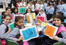 صورة إنشاء 37 مدرسة جديدة بالقرى الأكثر احتياجًا في أسيوط