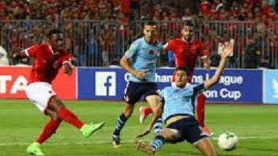 صورة بث مباراة الأهلى والوداد أرضيا على قناة أون تايم
